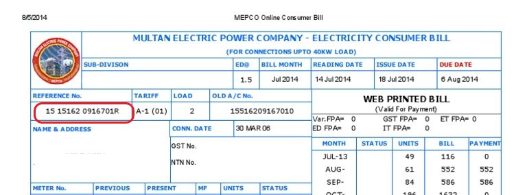 mepco bill reference number